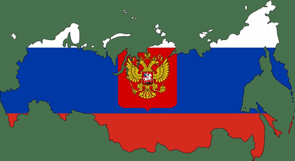 Заработал «Всероссийский реестр стратегических программ развития субъектов РФ 2020 – 2021»