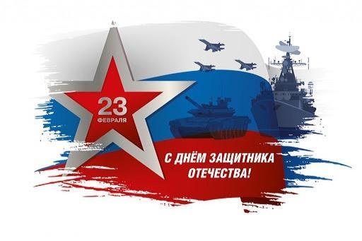 Поздравления Таймураза Ахохова с Днем защитника Отечества