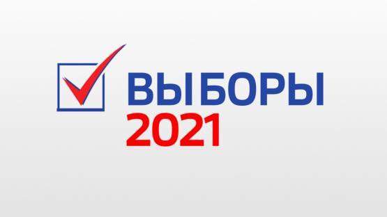 Подведены итоги выборов депутатов в Совет местного самоуправления городского округа Нальчик седьмого созыва